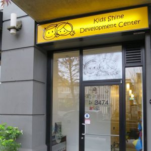 Kid Shine Development Centre