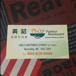 Pho Pasteur Vietnamese Restaurant