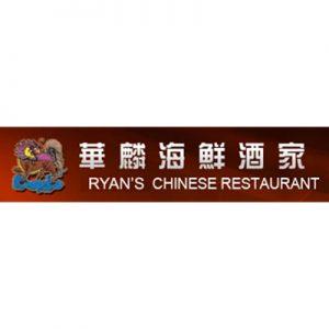 Ryans Chinese Restaurant