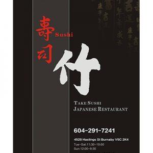 Take Sushi Japanese