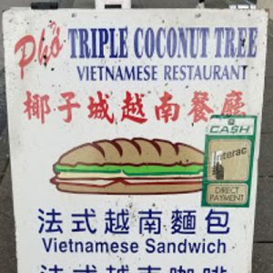 Triple Coconut Tree Viet Restaurant