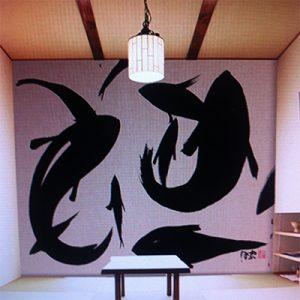Sushi Uomo Japanese